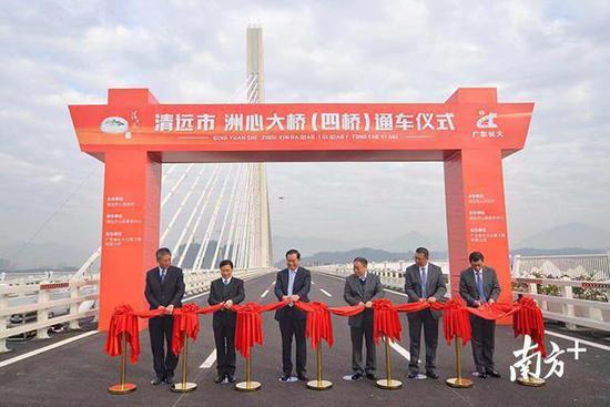 广东雷竞技app下载官方版洲心大桥(又名北江雷竞技app下载)于12月19日正式通车
